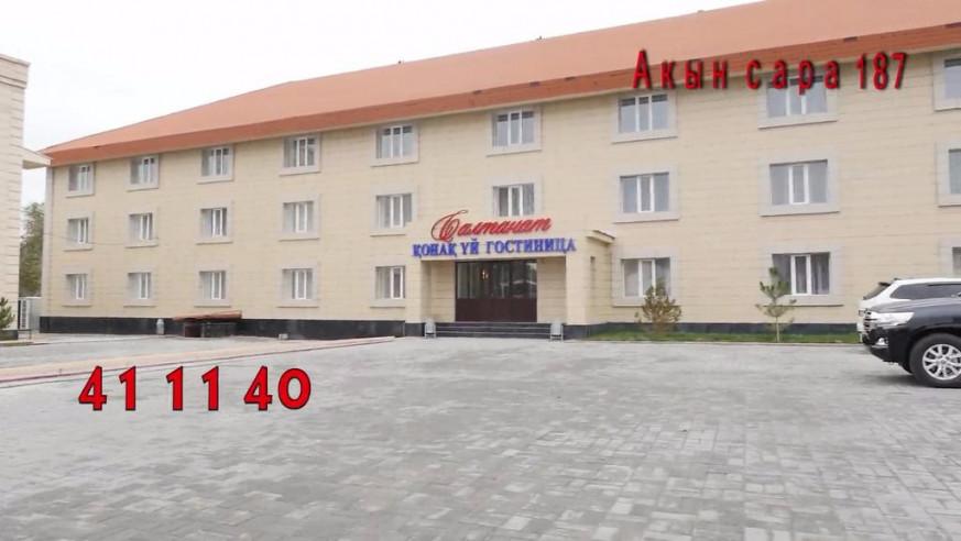 Pogostite.ru - Салтанат   Талдыкорган   Парковка   #4