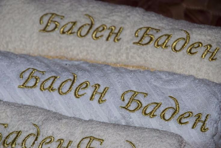 Pogostite.ru - Baden-Baden Mitel - Мотель Баден-Баден | Крымск #7
