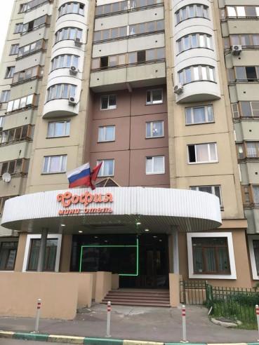 Pogostite.ru - София Мини-отель   м. Братиславская, Люблино #1