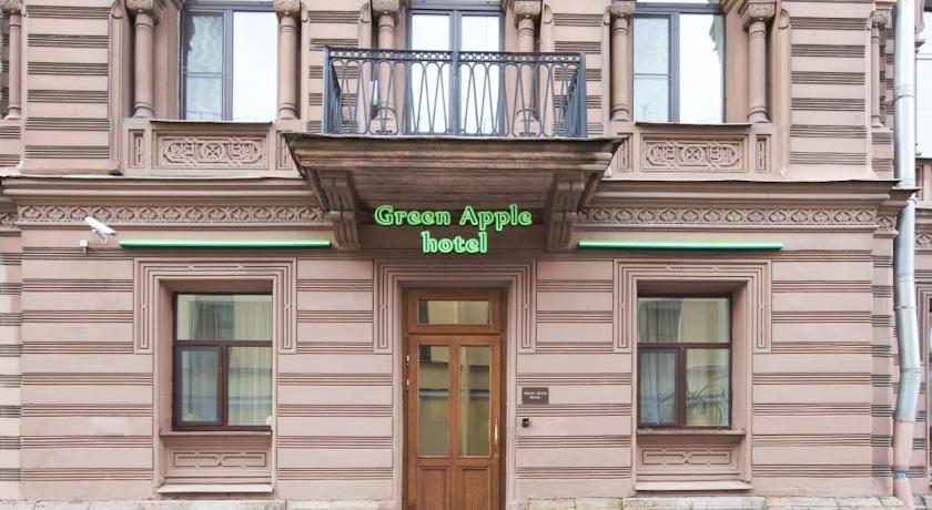 Pogostite.ru - GREEN APPLE - Зеленое Яблоко (м.Чернышевского) #1