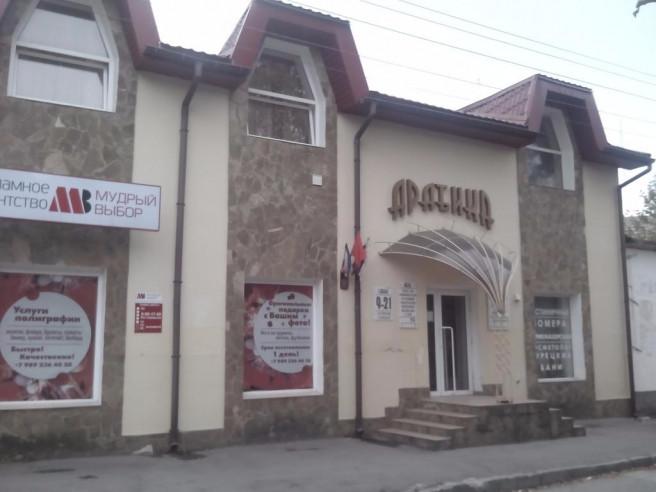 Pogostite.ru - Арабика | Керчь | Черное море | парковка #2