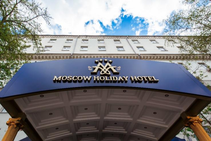 Pogostite.ru - Moscow Holiday Hotel  (м. Полежаевская, недалеко от Экспоцентра) #2