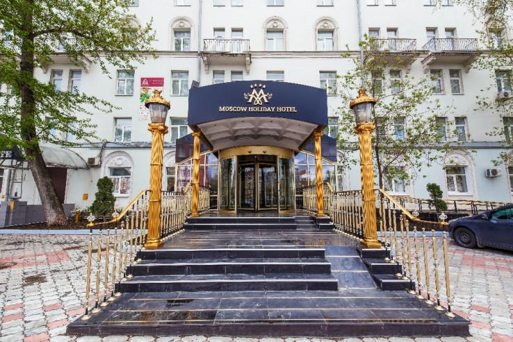 Pogostite.ru - Moscow Holiday Hotel  (м. Полежаевская, недалеко от Экспоцентра) #1