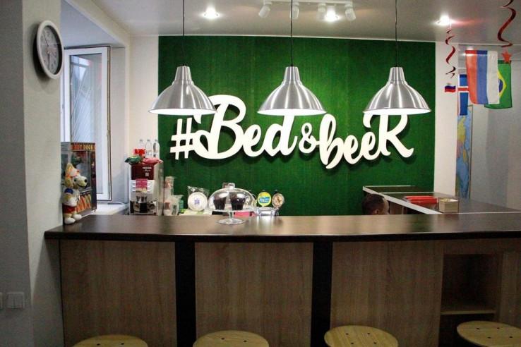 Pogostite.ru - Bed&beer #5