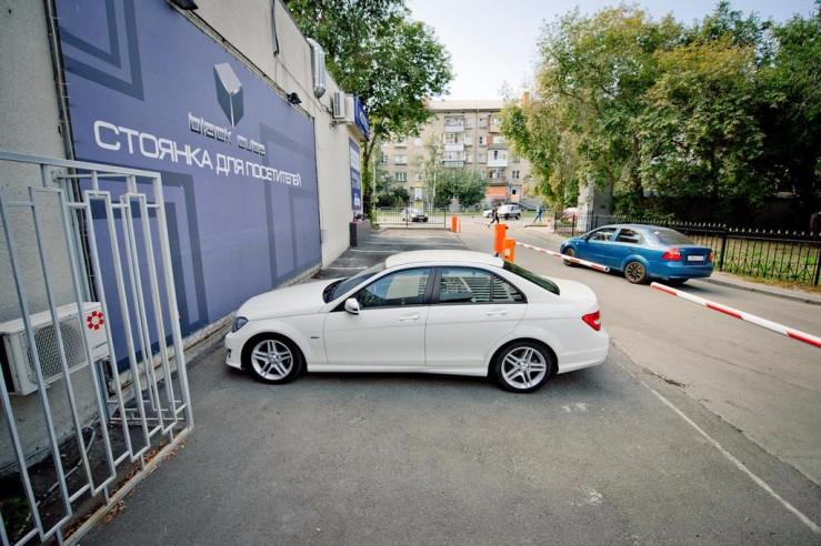 Pogostite.ru - Черный Куб | Спорт-экстрим | р.Миасс | парковка #2