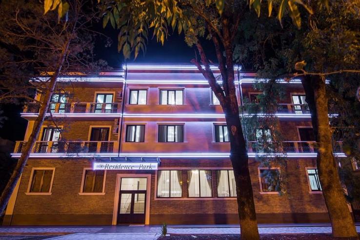 Pogostite.ru - Резиденс Парк-отель #2