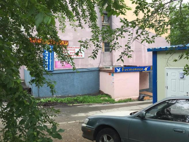 Pogostite.ru - Диомид (в центре города) #2