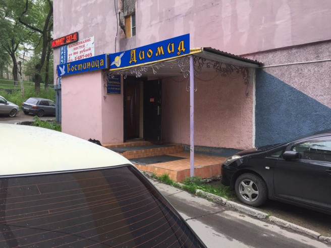Pogostite.ru - Диомид (в центре города) #1