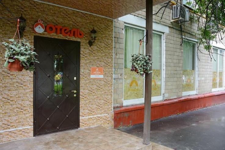 Pogostite.ru - Апельсин на Выставочной | Москва | м. Международная | Wi-Fi #1