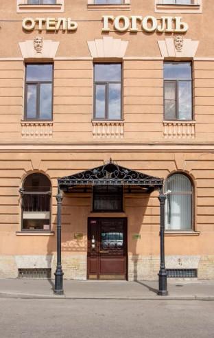 Pogostite.ru - Гоголь | Санкт-Петербург | м. Садовая, Спасская #2