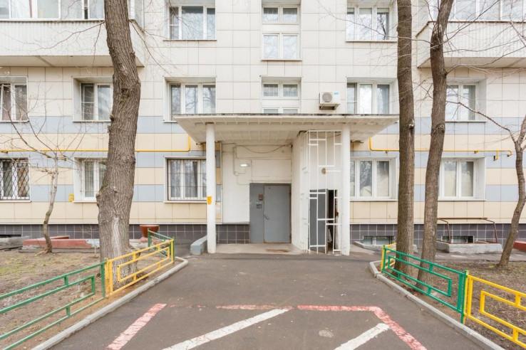 Pogostite.ru - Апартаменты Брусника Выставочная | м. Деволой Центр | Wi-Fi #3