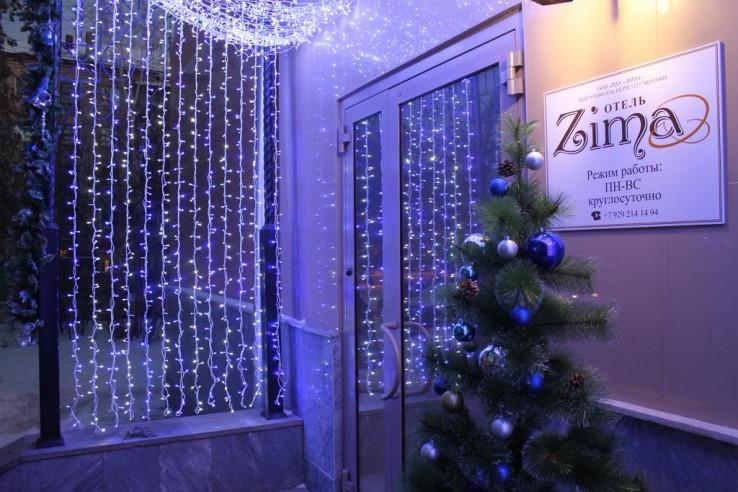 Pogostite.ru - Зима | Екатеринбург | Центр | Парковка #45