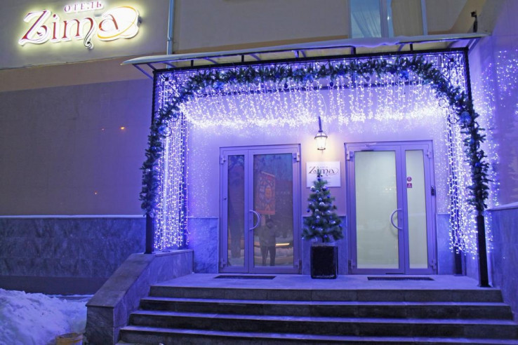 Pogostite.ru - Зима | Екатеринбург | Центр | Парковка #1