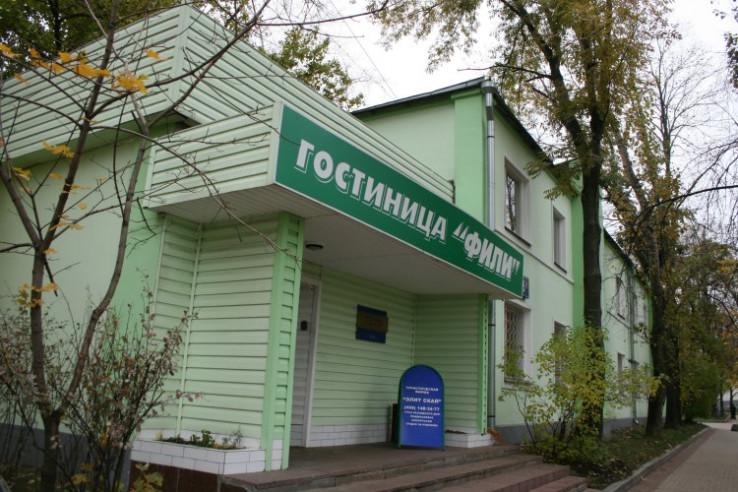 Pogostite.ru - ФИЛИ ИНН (м. Парк победы | Кутузовская) #1