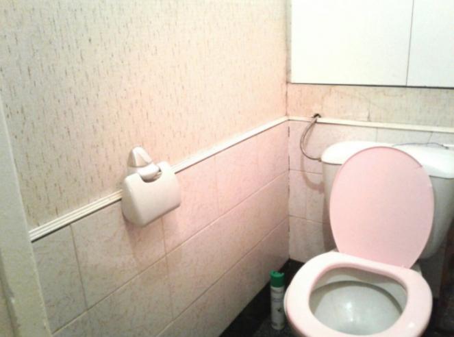 Pogostite.ru -  у метро Беговая | Москва | м. Береговая | Wi-Fi #6