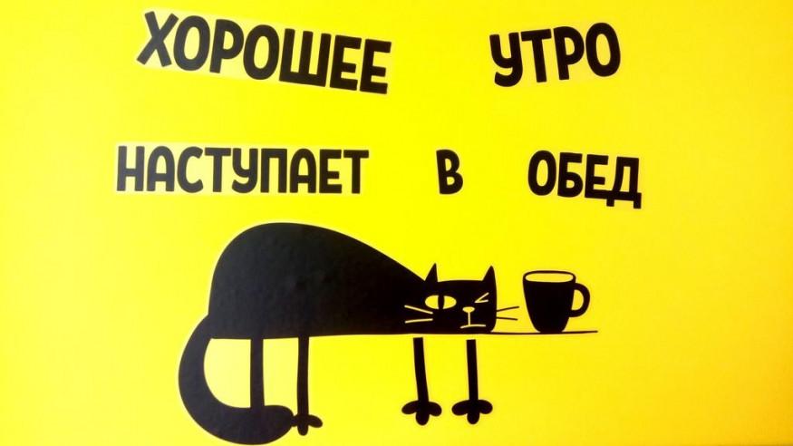 Pogostite.ru - Рус-Арбат | м. Арбатская | WI-Fi #3