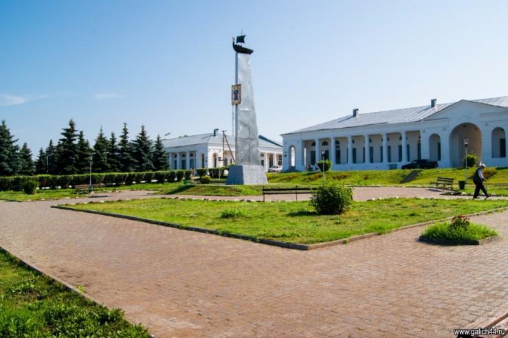 Pogostite.ru - РУСЬ-ОТЕЛЬ | Галич | С завтраком #30