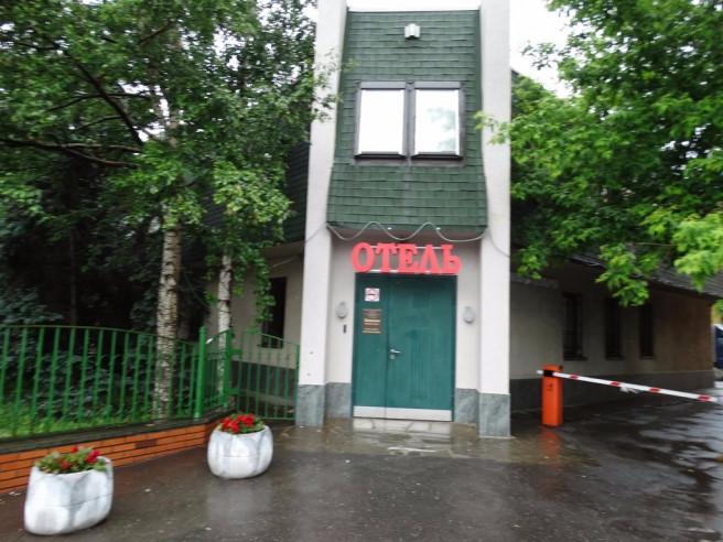 Pogostite.ru - Элитон | Бутитк-отель | Москва | м. Бауманская | Парковка | #1