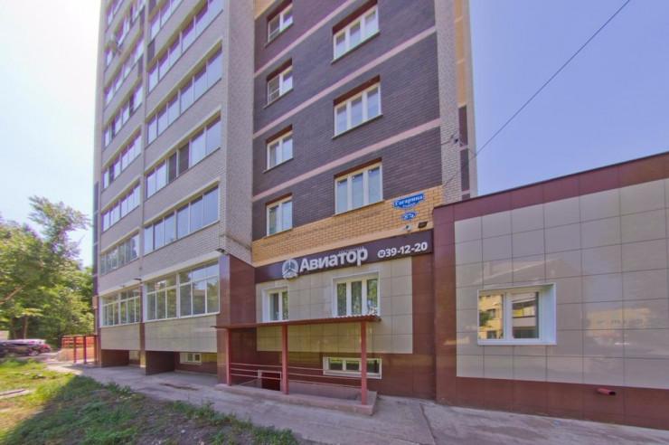 Pogostite.ru - Авиатор | Липецк | Парковка #2