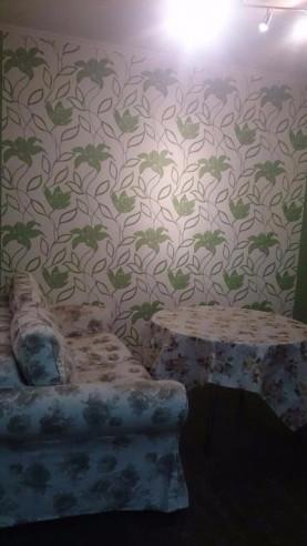 Pogostite.ru - Апартаменты квартира метро Профсоюзная | Бесплатный Wi-Fi #4