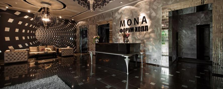 Pogostite.ru - МОНА (Свадебный Загородный отель) #3