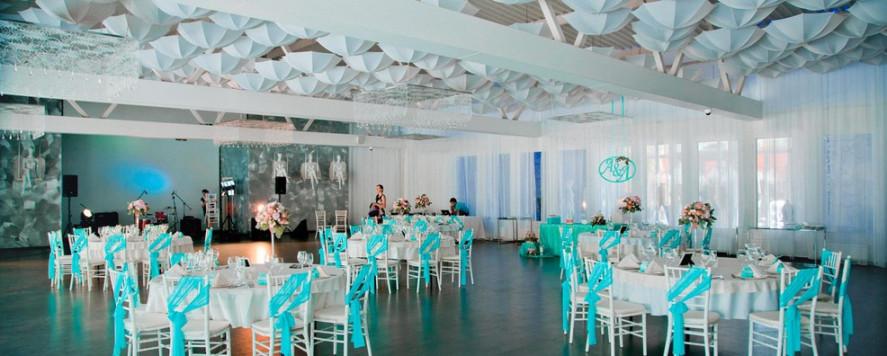 Pogostite.ru - МОНА | Свадебный Загородный отель | #28