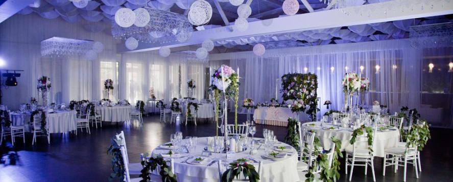 Pogostite.ru - МОНА | Свадебный Загородный отель | #29