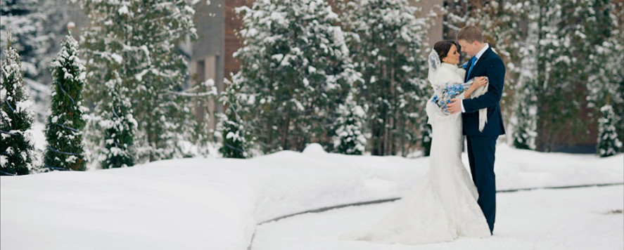 Pogostite.ru - МОНА (Свадебный Загородный отель) #32