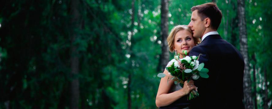 Pogostite.ru - МОНА (Свадебный Загородный отель) #7