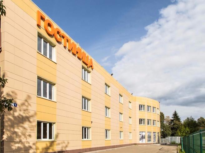 Pogostite.ru - Станция Королёв #1