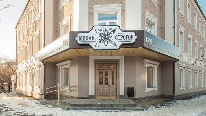 Pogostite.ru - Михаил Строгов (бесплатные завтраки и трансфер) #1