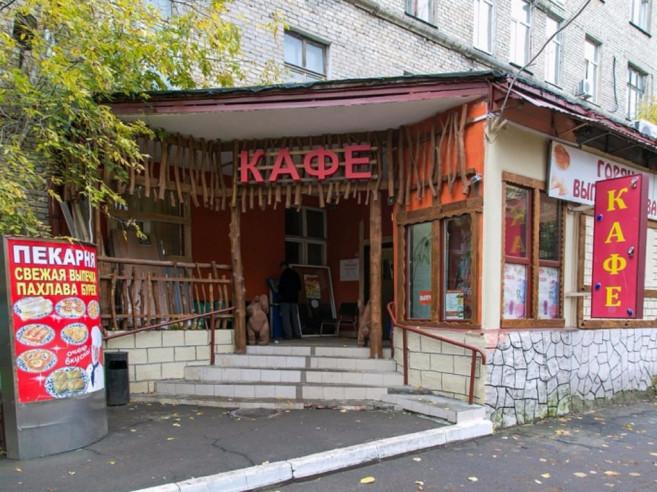Pogostite.ru - Доминус | Москва | м. Сходненская | Wi-Fi #3