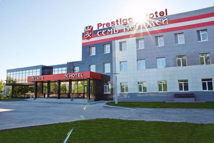 Pogostite.ru - Prestige Hotel #4