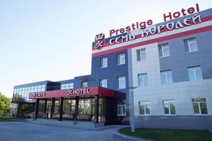 Pogostite.ru - Prestige Hotel #1
