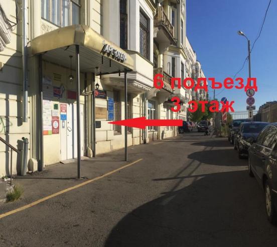 Pogostite.ru - Сердце Столицы | м. Красные ворота | Парковка #1