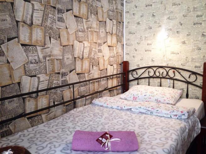 Pogostite.ru - Астра на Арбате (Общежитие в центре) #10