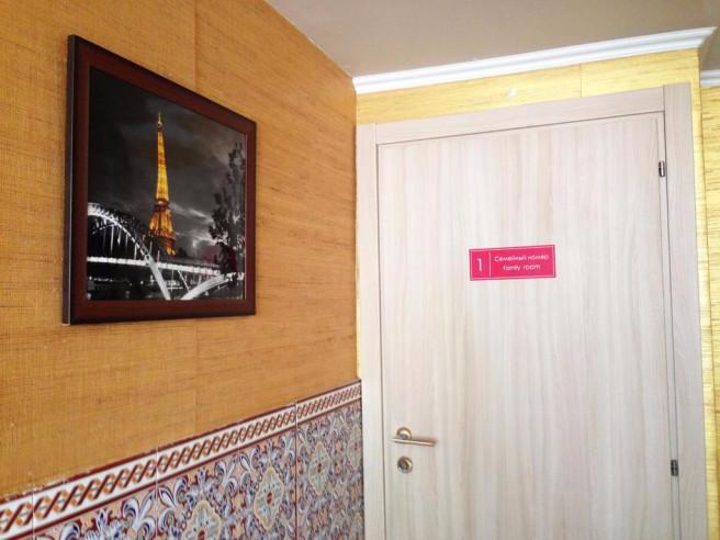 Pogostite.ru - Астра на Арбате (Общежитие в центре) #9