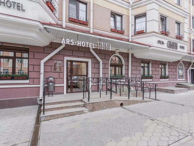 Pogostite.ru - Арс-отель Сибирия | Wi-FI #1