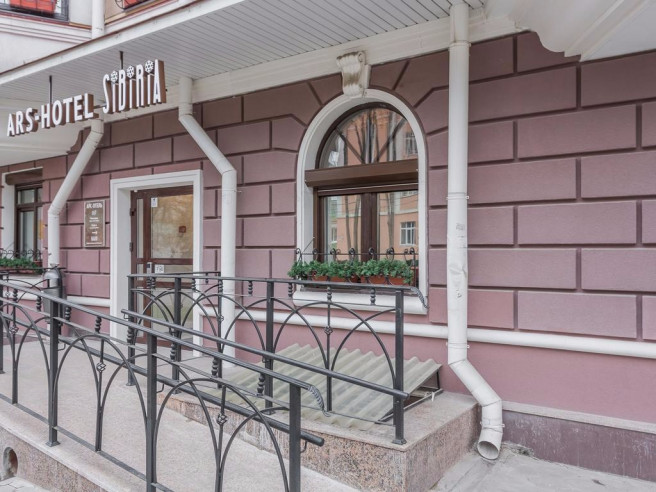 Pogostite.ru - Арс-отель Сибирия | Wi-FI #2
