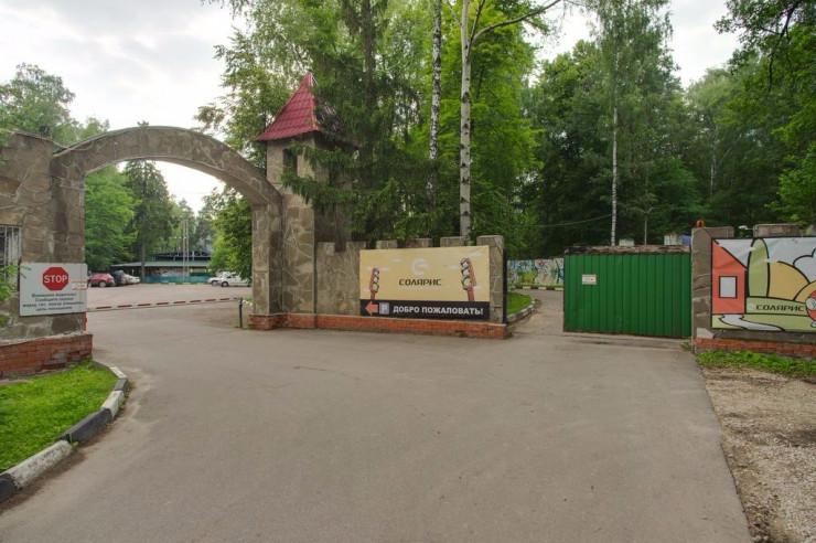 Pogostite.ru - Загородный Клуб Солярис | Мытищи | пос. Нагорное | м. Алтуфьево | Парковка #25