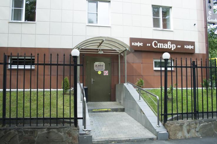 Pogostite.ru - Сокольники (рядом с метро) #21