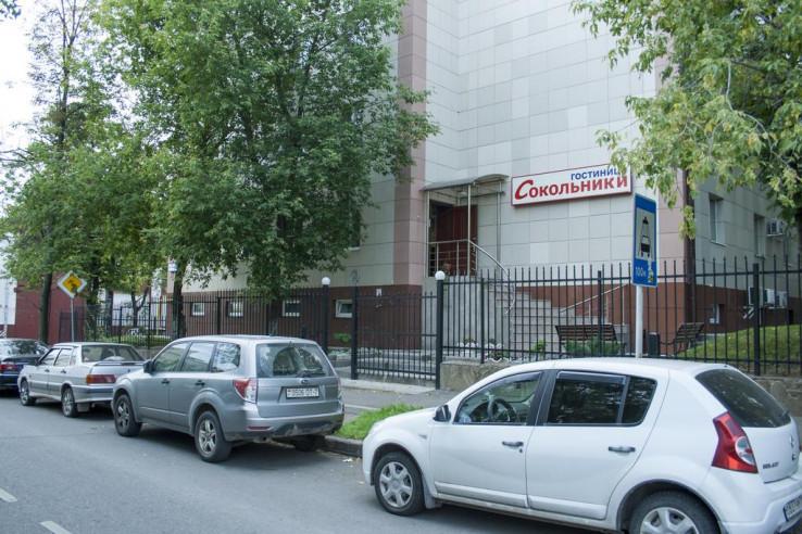 Pogostite.ru - Сокольники (рядом с метро) #19