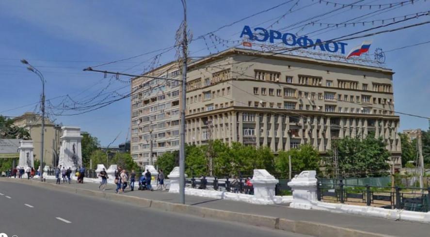 Pogostite.ru - На Белорусской | м. Белорусская | Wi-Fi #1