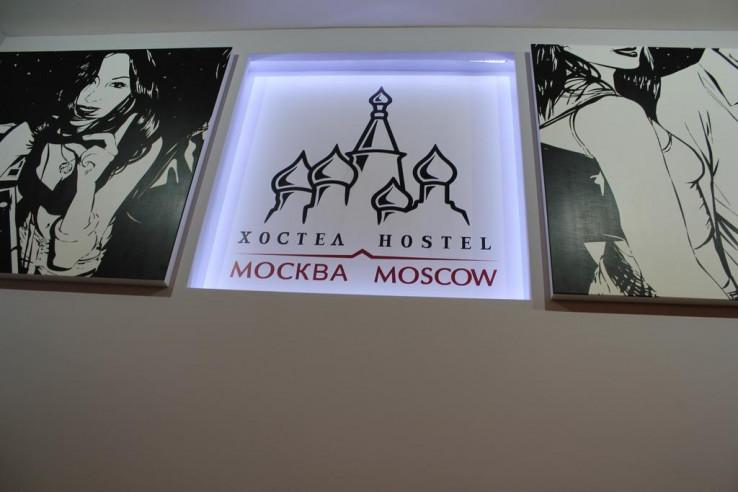 Pogostite.ru - Москва | м. Маяковская | Парковка #2