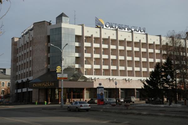 Pogostite.ru - Октябрьская | г. Красноярск | в центре | бассейн #1