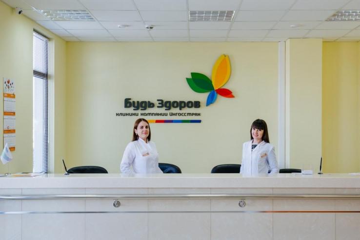 Pogostite.ru - Апарт-отель Имеретинский Прибрежный квартал #18