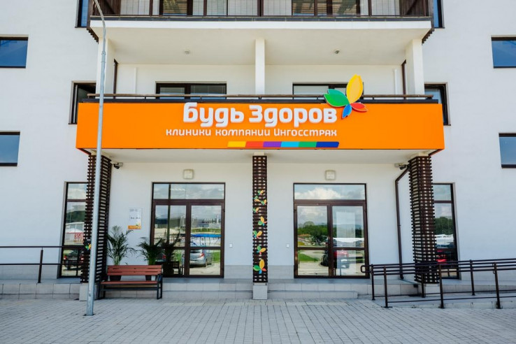 Pogostite.ru - Апарт-отель Имеретинский Прибрежный квартал #16