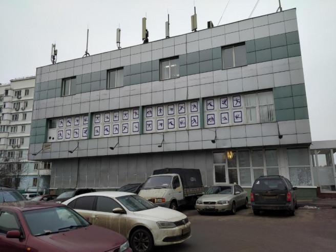 Pogostite.ru - Хостел Скобелев Бутово #1
