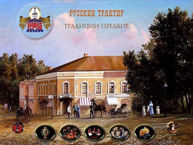 Pogostite.ru - ГК Постоялый двор Русь | Серпухов | Парковка #1