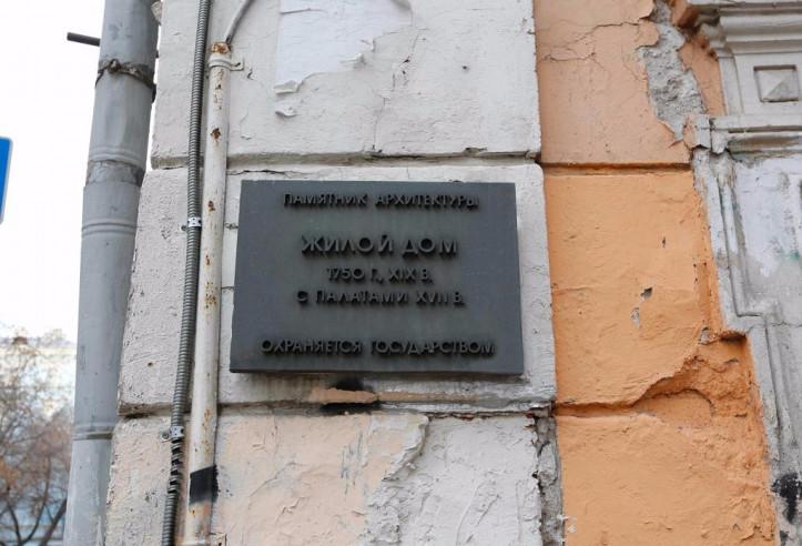 Pogostite.ru - Сквер | м. Маяковская | Парковка #1